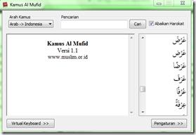 Mufid V 1 1